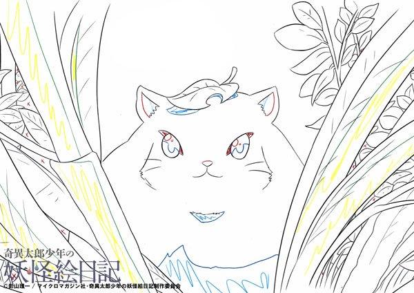 本日、第8話「小玉鼠」が放送されます!つぶらな瞳で見つめる可愛い外見の妖怪が登場します。ぜひご覧になってくださいね。放送