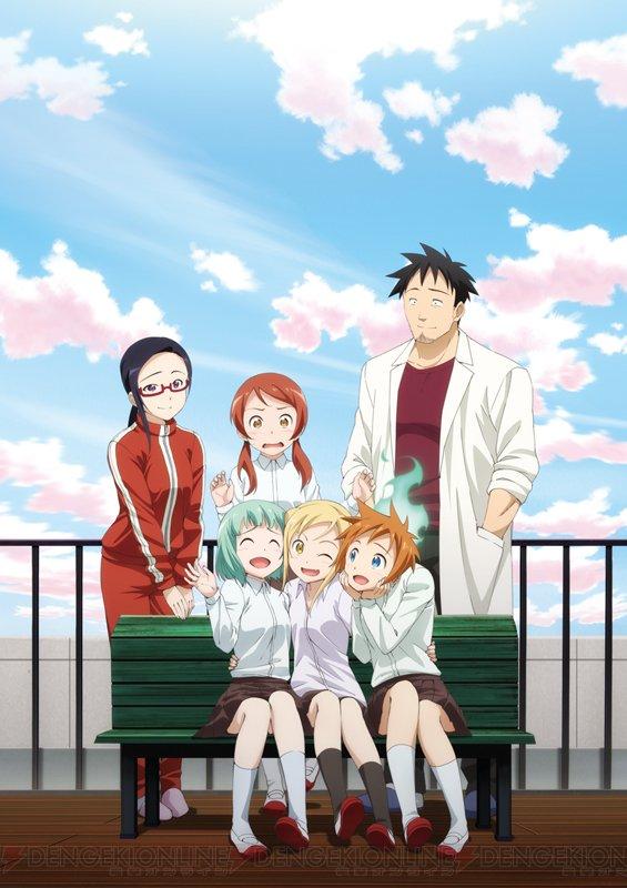 『亜人ちゃんは語りたい』初回放送は1時間スペシャル。本渡楓さんら5名のメインキャスト判明!  #亜人ちゃん #demic