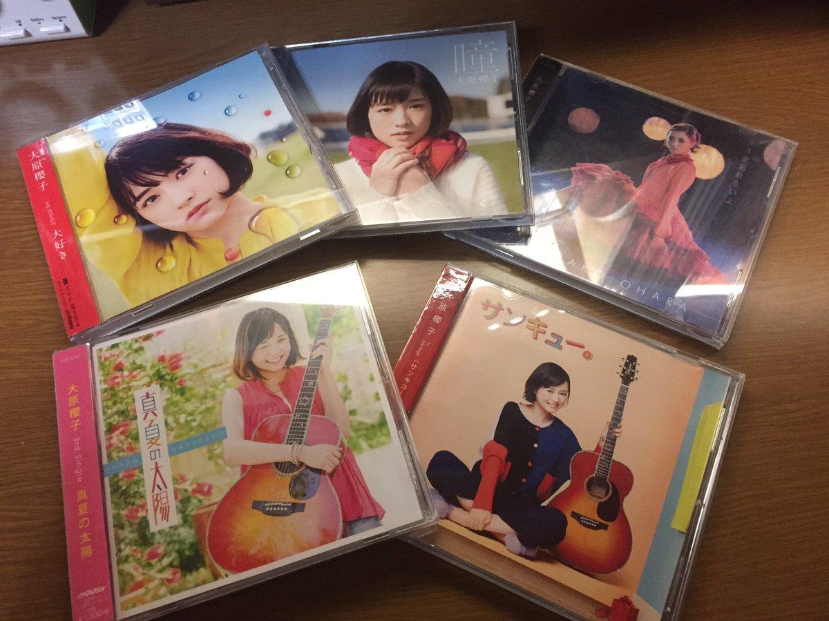 櫻子さんのCD買ったった〜✨1つの店で5つも買えたけめちゃはっぴー☺💞このまま全部揃えたいな#大原櫻子