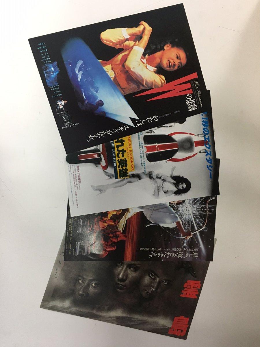 続き→【入場者プレゼント「角川映画祭」@角川シネマ新宿】12/10(土)10:30『汚れた英雄』、12/11(日)10: