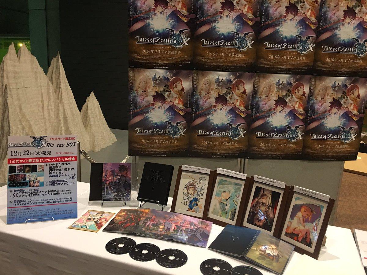 終演後も予約してまーす!是非是非!Blu-ray box [公式サイト限定版]サントラ付いてるよー!♪( ´θ`)ノ#テ