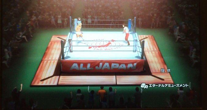 「ナゾトキネ」冒頭で全日本プロレスの試合を観戦に来ている、というシーンがありました。宮原vs.秋山残り時間10分あたりで