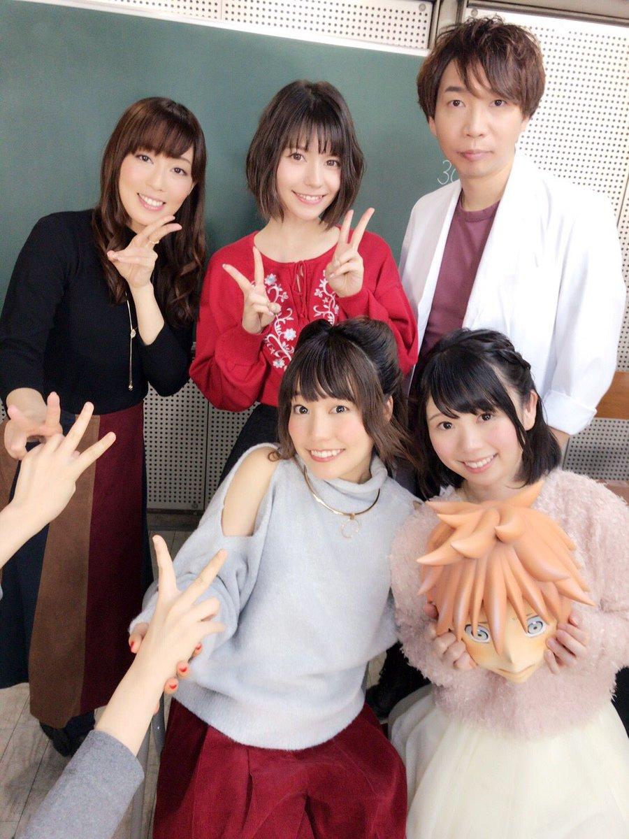 LINELIVEありがとうございました💓改めまして、TVアニメ「亜人ちゃんは語りたい」町京子役の篠田みなみです!アニメ放