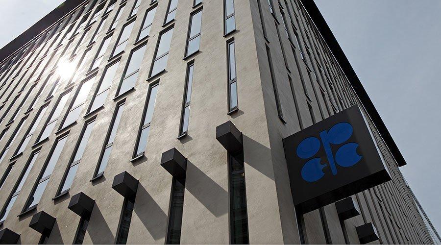 LIVE:171st OPEC meeting closing statement