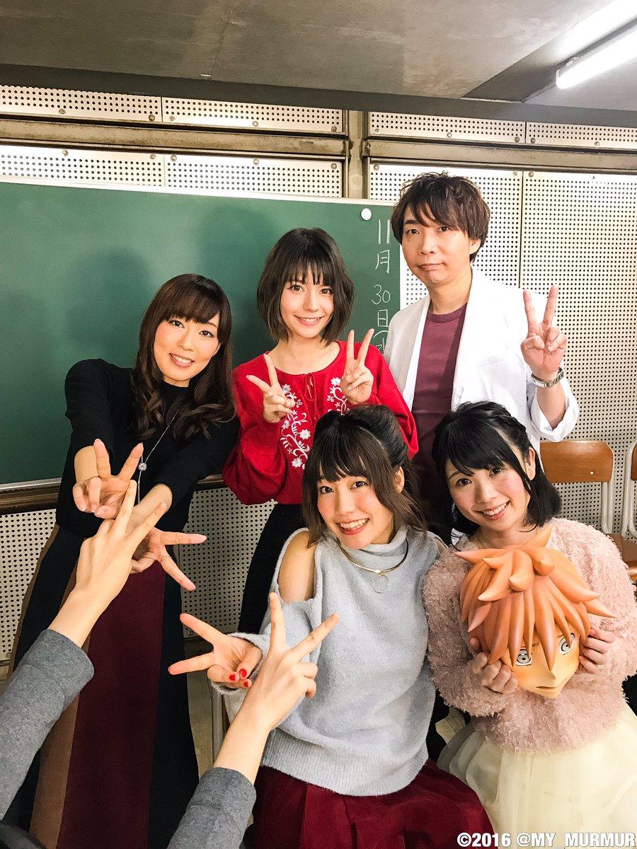 LINE LIVEの『亜人ちゃんは語りたい』特番。御覧下さったみなさん、ありがとうございました!2017年1月7日放送開
