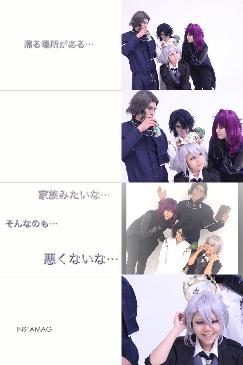 #五條スクナ生誕祭 #五條スクナ生誕祭2015 #anime_k スクナくんお誕生日おめでとう!心から笑える素敵な居場所