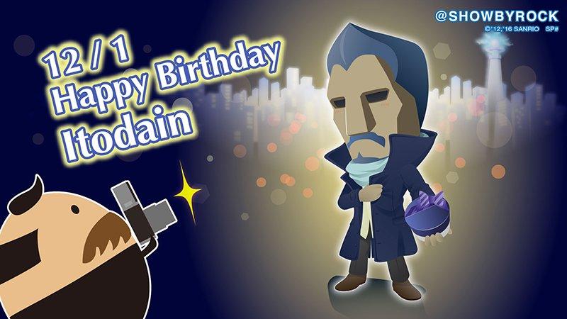 「みんなありがとう。来年はきっと・・・」本日12/1はラボムンクのスーパーミラクルダンディズムドラマー・イトダインさんの