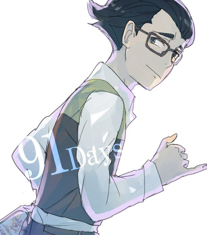 91Days2巻発売わ~い(1日遅れた…)