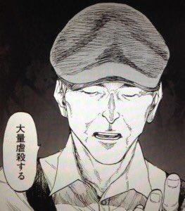 新番組! 「亜人ちゃんは語りたい」番宣スペシャル第1回!  今回はメインヒロインから皆様へメッセージ!佐藤「やあ、また会