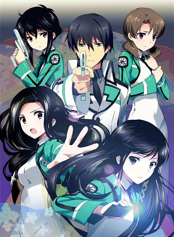 KADOKAWA、『魔法科高校の劣等生 スクールマギクスバトル』で「ほのかのわくわくオーディション」と「銀河級ガチャ」を