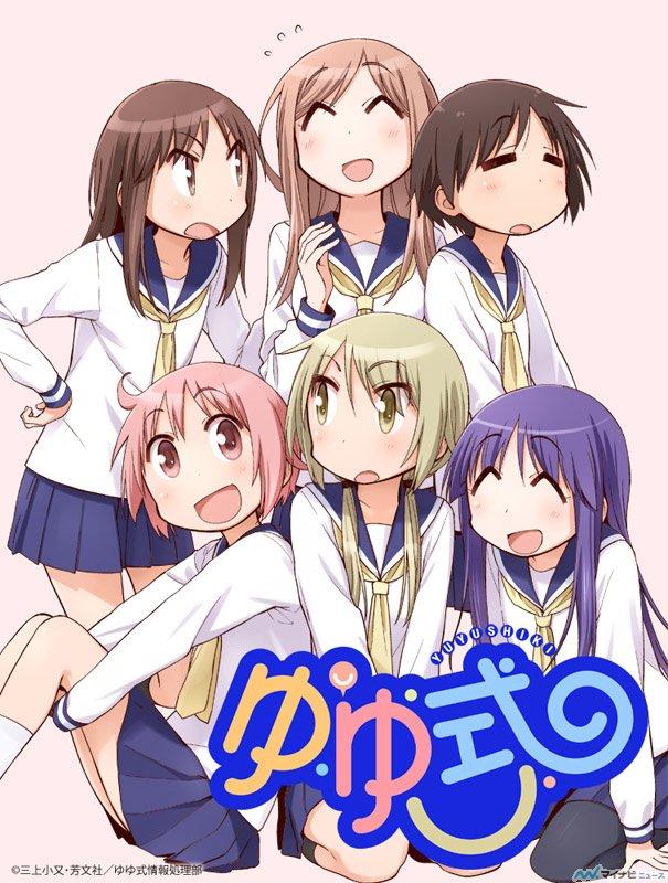 『ゆゆ式』、新作OVAの発売決定! 主題歌シングル&キャラソンアルバムも登場