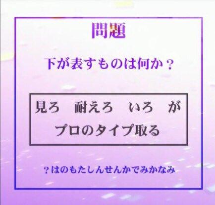 謎解きTVアニメ「ナゾトキネ」第9話ご視聴ありがとうございました!極音爆音上映「黄味の奈良。」とても気になりました(笑)