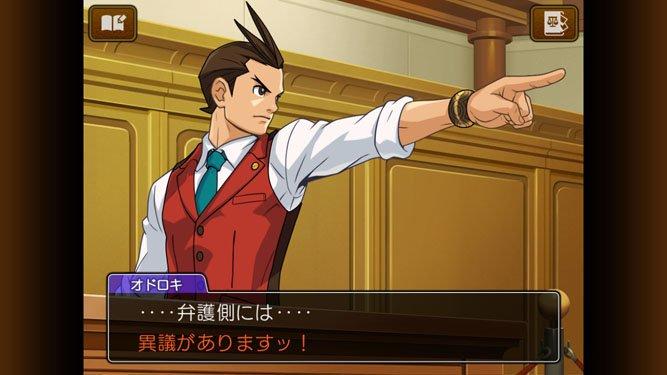 【iOS版『逆転裁判4』配信中!】『逆転裁判3』から7年後、新たな主人公として王泥喜法介が登場した『逆転裁判4』。スマホ