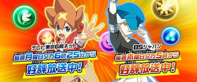 そんで、そんでなー!今日は、木曜日や!そう!夕方5時からBSジャパンでアニメ「パズドラクロス」放送や!皆んな〜、観てな!