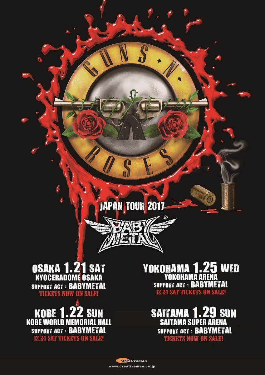 #BABYMETAL confirmed to support Guns N' Roses @gunsnroses Tour in Japan!! #GnFnR  https;//t.co/kb...