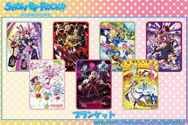 TVアニメ「SHOW BY ROCK!!」より、2017年2月15日発売予定、プラズマジカやシンガンクリムゾンズ、トライ