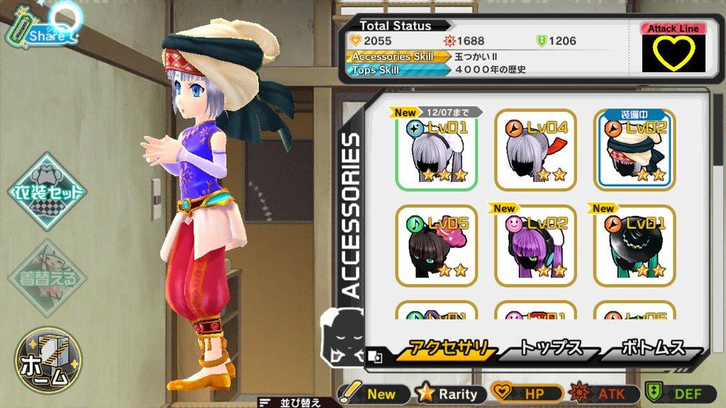 【ミス・モノクローム Go!Go!スーパーアイドル】色んな衣装でもっと前に出る!iOS:Android:#gogoスーパ