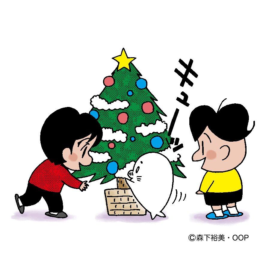 そろそろクリスマスの準備始める頃かな?#少年アシベ #ゴマちゃん #クリスマス #12月 #師走 #1年早い