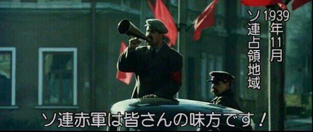 今期放送中のアニメ「終末イゼッタ」は侵略してくるドイツと魔女抹殺を狙うアメリカがいるし、どう考えても主人公達が崖っぷちだ