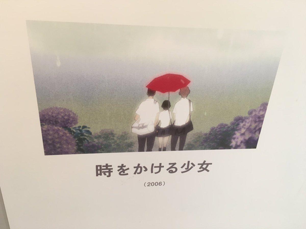 時をかける少女カフェ本日より営業致しております☆☆時をかける少女☆サマーウォーズ☆おおかみこどもの雨と雪☆バケモノの子4