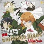 Playingなう♪ 曲名「Embrace Blade」 タイトル「対魔導学園35試験小隊」 アーティスト「アフィリア・
