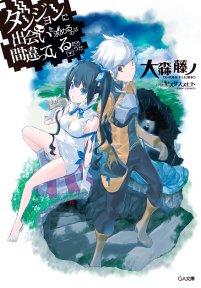 「ダンジョンに出会いを求めるのは間違っているだろうか」新作OVA発売記念キャンペーン!LINE@でアニメ放題と友だちにな