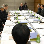 Expert panel to recommend special law for Emperor to abdicate