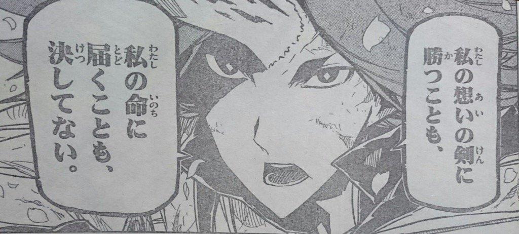 今週の少年サンデー『常住戦陣ムシブギョー』毛利勝永の容赦ない斬撃…対して、激情の殺意が戻り片腕で耐える恋川春菊が哀しい。