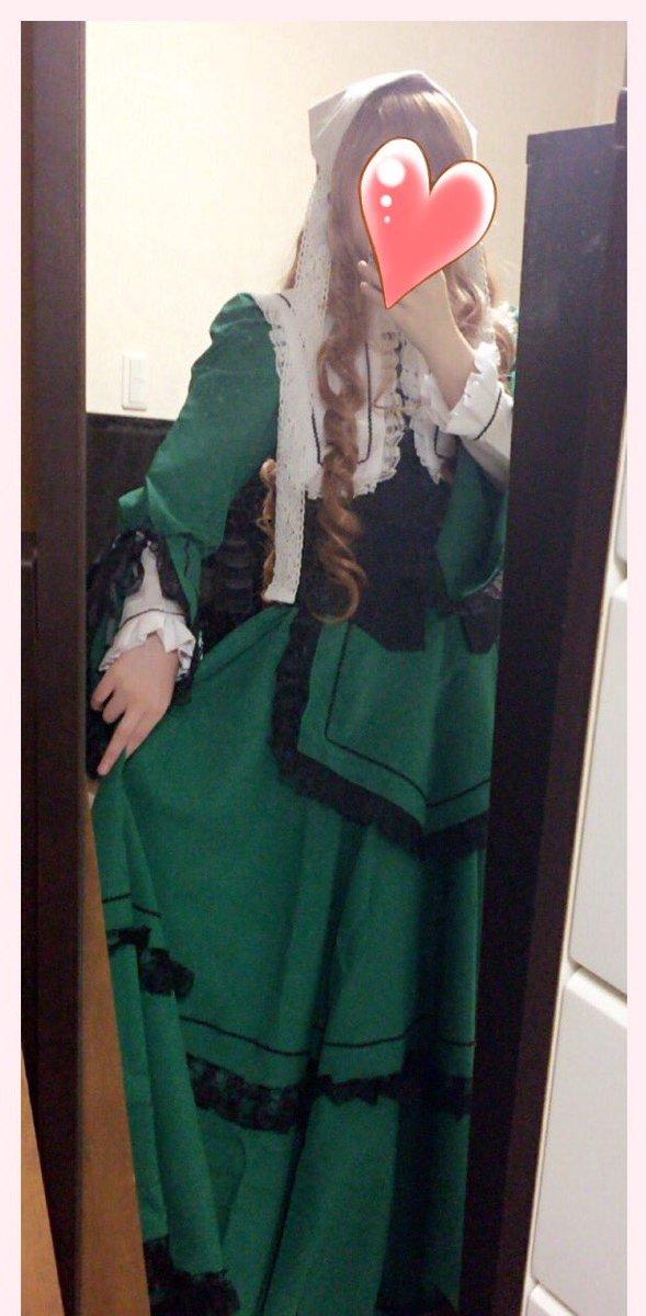 練習 宅コス第一弾〜💣ローゼンメイデン 翠星石⭐️ウィッグの色が思ったより明るかった😭衣装のスカートのふんわり感が凄く素