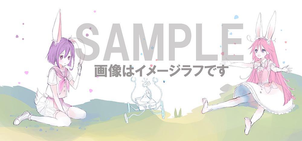 【BD&DVD】『フリップフラッパーズ』第1巻は1/6(金)発売!初回生産はtanu 描き下ろし特製三方背ケース