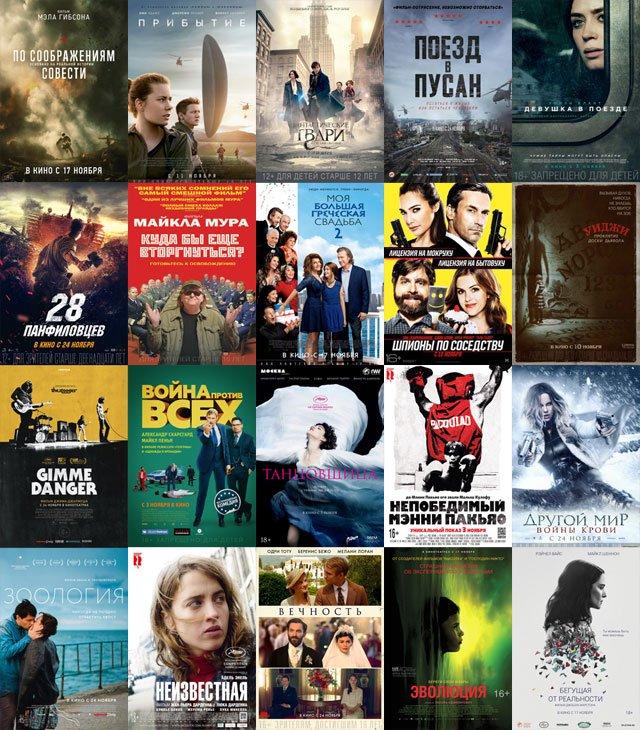 Смотреть новые российские фильмы и сериалы детективы 2017 2017 года