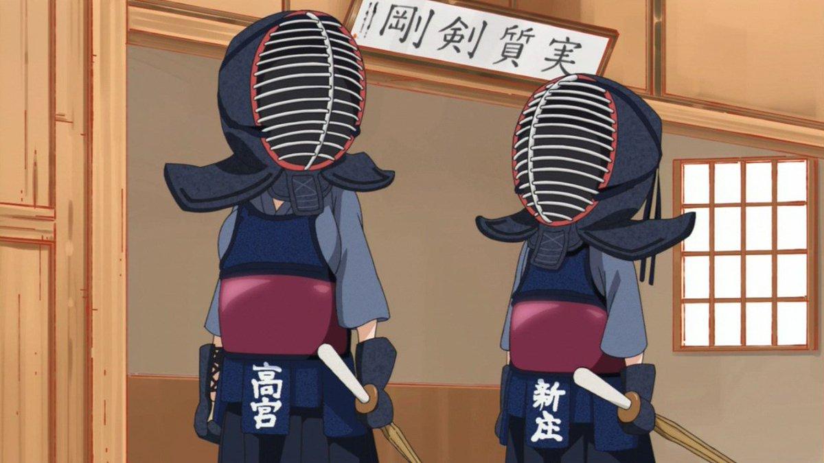 剣道が好きなごく普通の高校生、猛と剛。俺達を取り巻く明るい学園生活。だがそれは二人の心に生まれた小さな歪みによって一変し