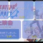レディK→マイフェアレディK→トップセールスレディKからのビタミンCw【#ニコ生(2016/11/23 23:30開始)