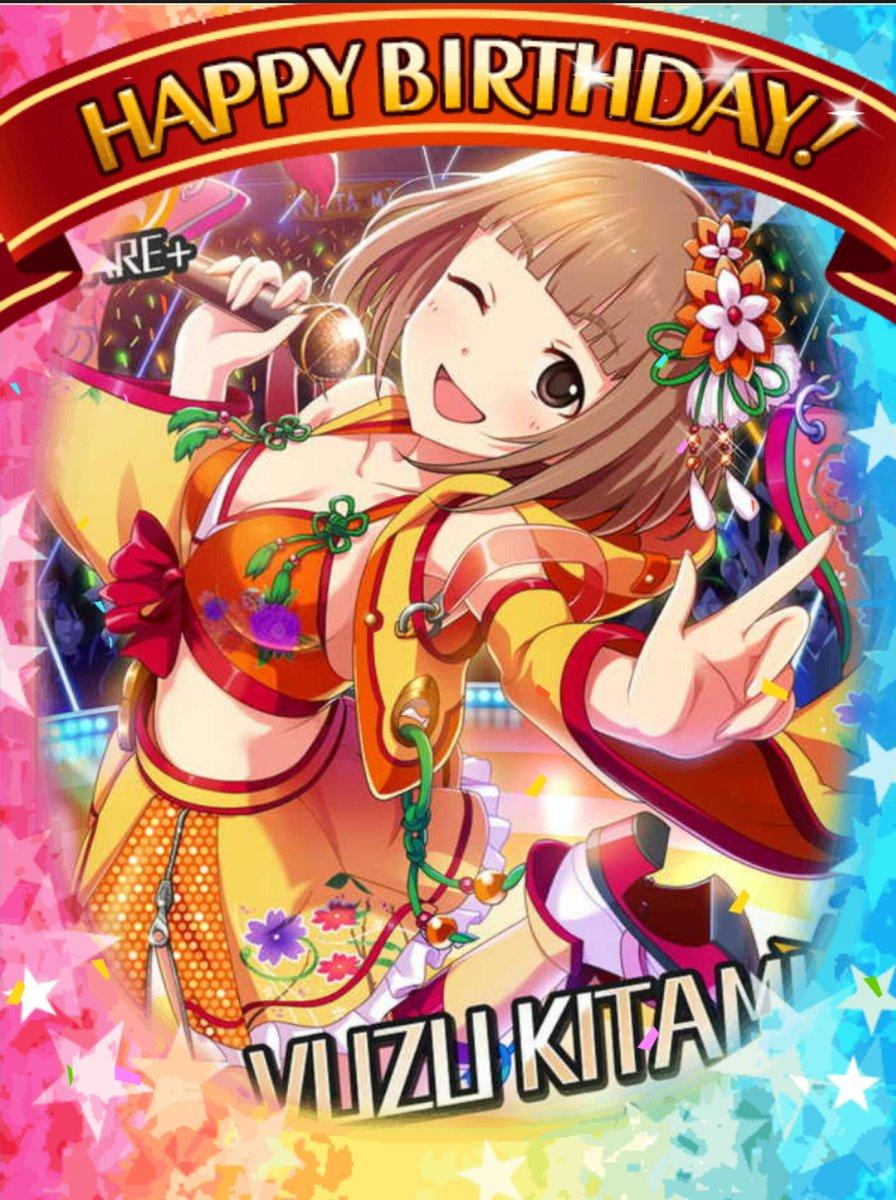 柚ちゃんお誕生日おめでとうございます!!!!フリーダム系ぱっつん女子、サイコーです!!長い間、デバフ要員として大変お世話