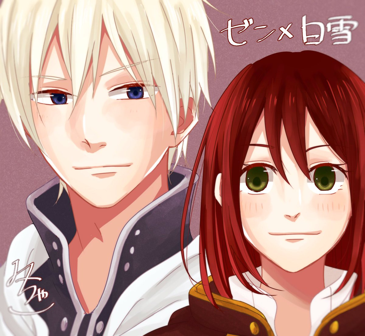 赤髪の白雪姫でゼンと白雪です!遅くなった挙句似てなくてすみません( ;  ; )#お前の絵柄に絶対合うのに何で描かないの