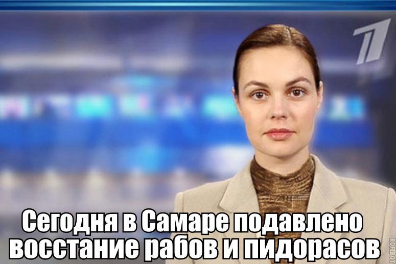 Если бы янукович остался