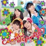 "Now  Playing: ""熱風海陸ブシロード〜熱き咆哮〜(Euro version)"" from ""Colourfu"