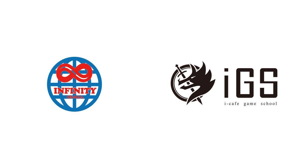 『ブレイブルー』「フェンリっち」選手がインフィニティ大阪、「Gackt」選手がiGS福岡へ加入