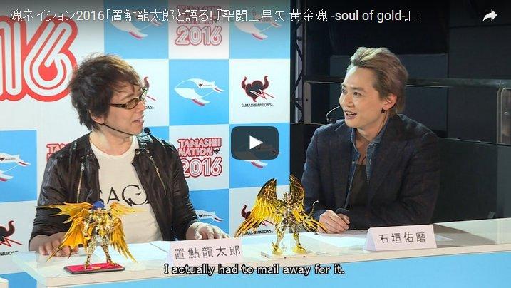 【サガサーガ!!】TAMASHII HOUR「置鮎龍太郎と語る!『聖闘士星矢 黄金魂-soul of gold-』」再配
