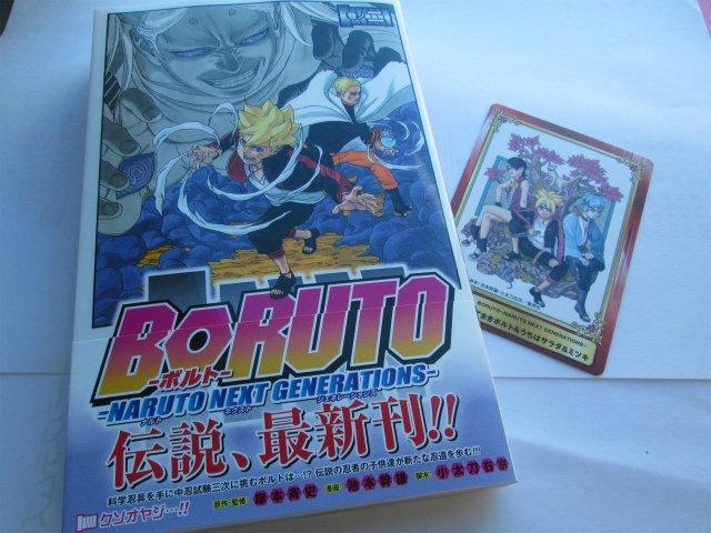 【書籍入荷情報】『BORUTO-ボルト-(2) -NARUTO NEXT GENERATIONS-』が本日入荷しましたウ
