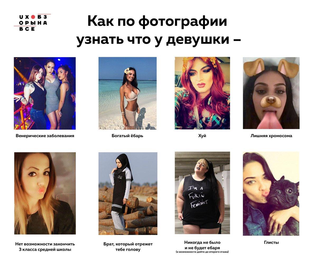 Дагестан ебет мартышку