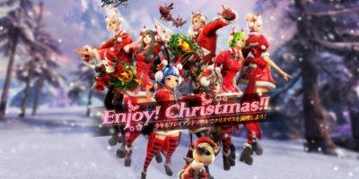 今年もクリスマスの季節がやってきましたね! #ブレイドアンドソウル