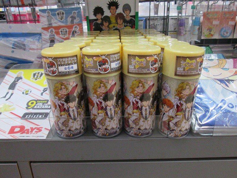 【グッズ入荷情報】本日、「マジきゅんっ!ルネッサンス」から「JOY CANシリーズ」が入荷したアキッタ~~~~!!!!!