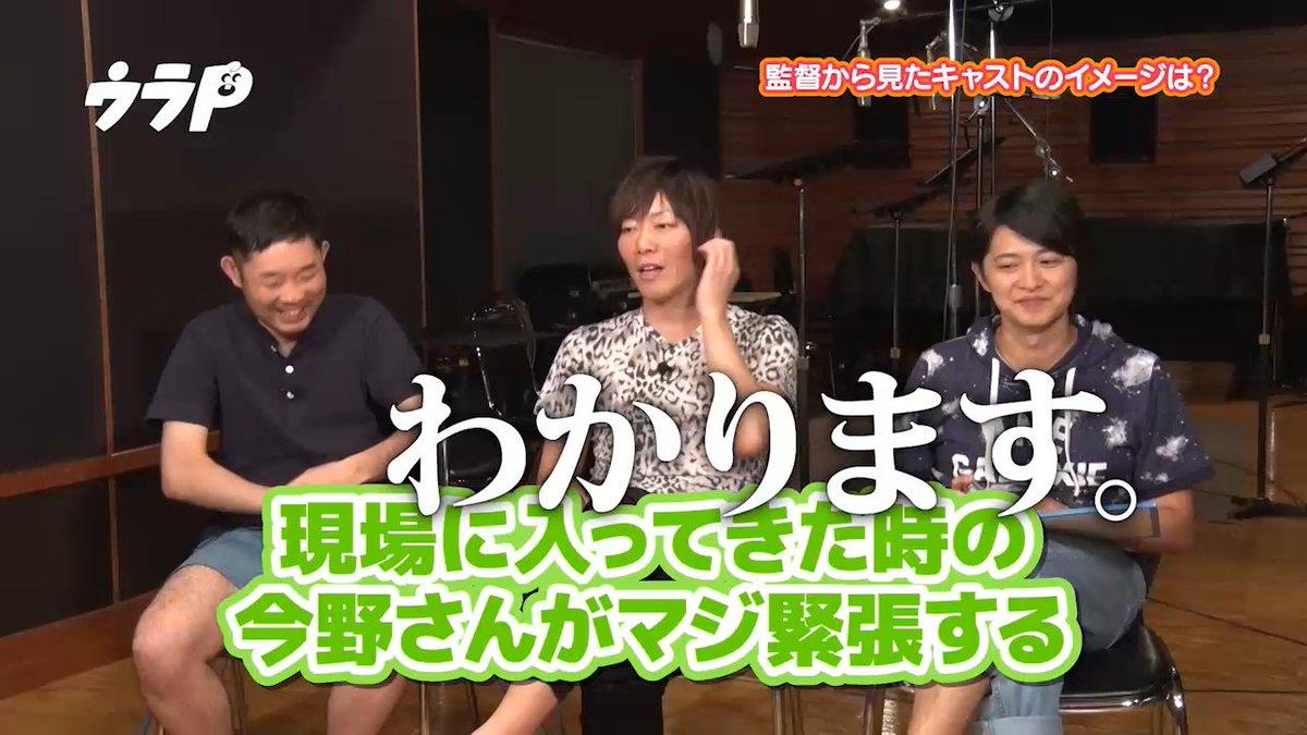 21時55分からはTOKYO MXで『ぐらP&ろで夫Ⅱ』!「ウラP」は先週に続いて監督がキャストのイメージを暴露するんだ