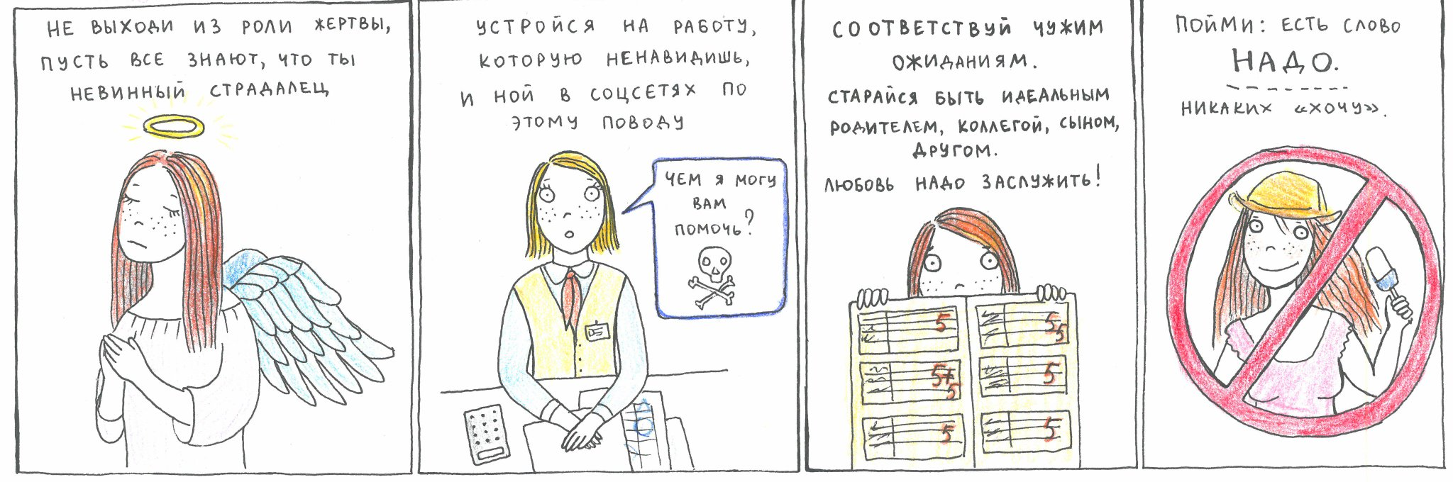 Где деньги, Зин? - МК-Латвия 94