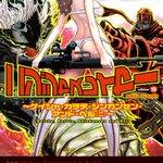 12月10日、「ニンジャスレイヤー」無印コミックス10巻・11巻同時発売!!  11巻には「ストレンジャー・ストレンジャ