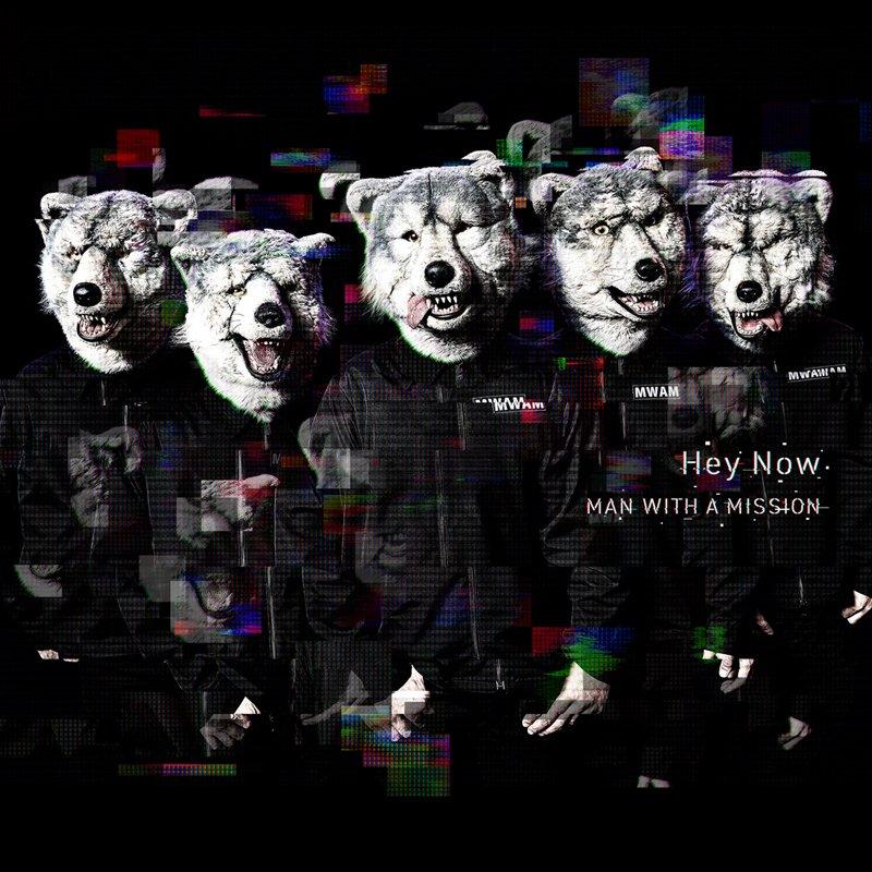 【明日12月3日より『Hey Now』配信開始】 さらに、ソニー「ハイレゾ級ワイヤレス」テレビCMスタート!!  詳しくはこちら!  MAN WITH A MISSION https://t.co/dAz9rksDap https://t.co/EoXhNeoa1v