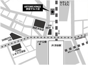 ツキウタ。THE ANIMATIONコラボアクセサリーは渋谷マルイ店にて明日よりご予約開始!店舗ではご試着もできます♪こ