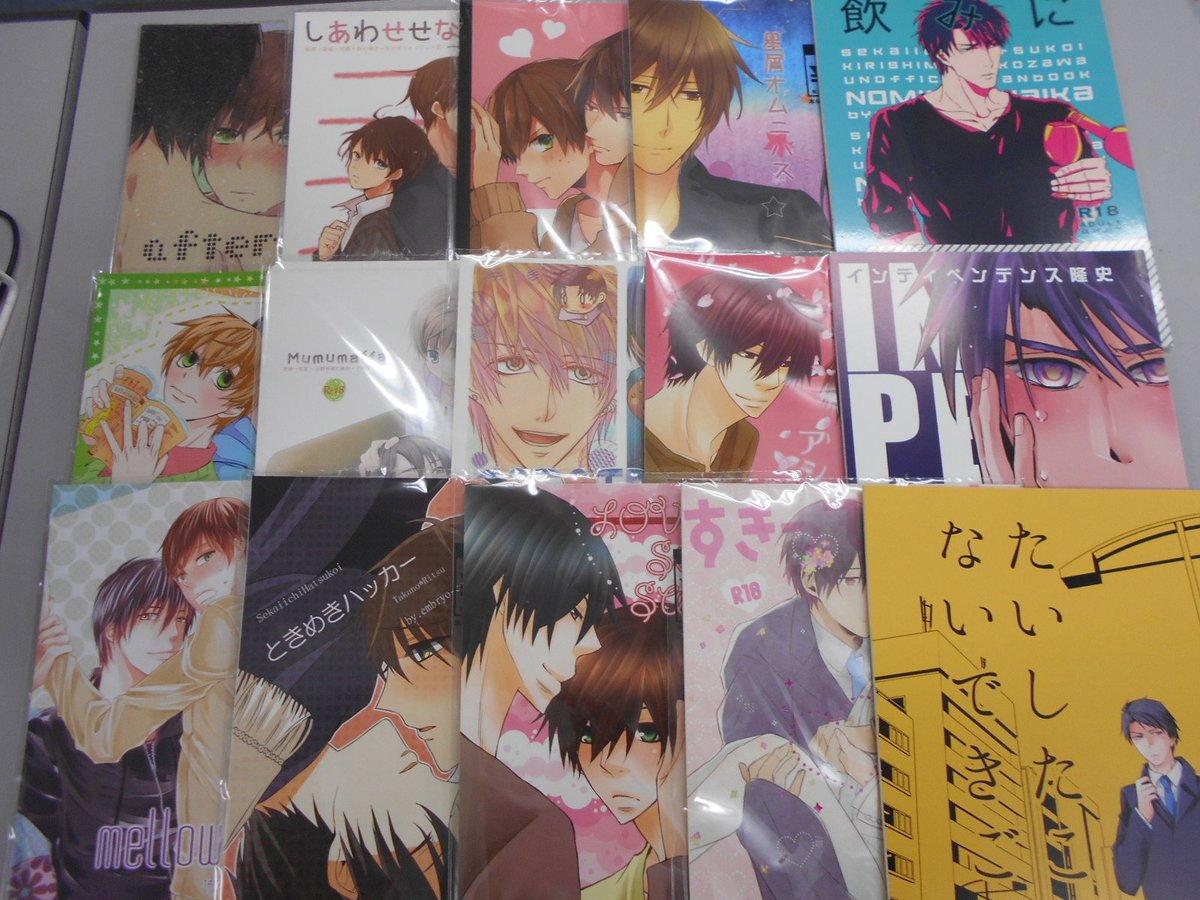 【入荷情報】中村春菊先生の作品「世界一初恋」や「純情ロマンチカ」などがまとめて入荷致しました!