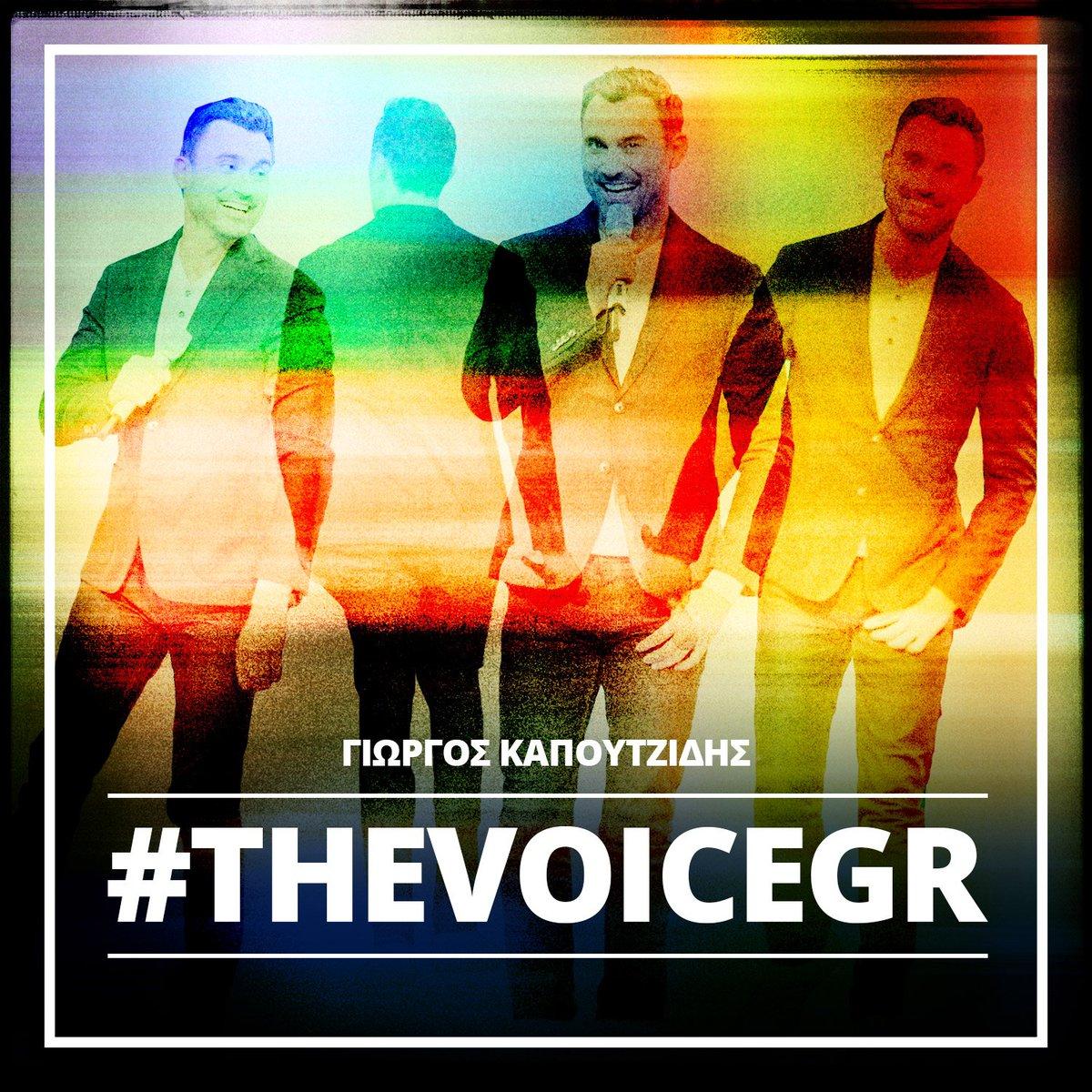 TheVoiceofGR photo